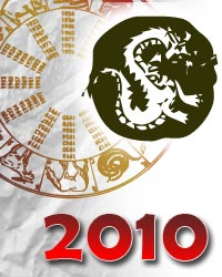 гороскоп на 2010 год дракон