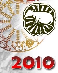 гороскоп на 2010 год крыса